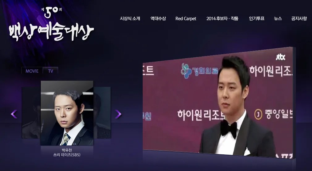 photo yc-nominated-for-2014-baeksang-arts-awards-1.png