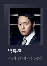 photo yc-nominated-for-2014-baeksang-arts-awards-2.png
