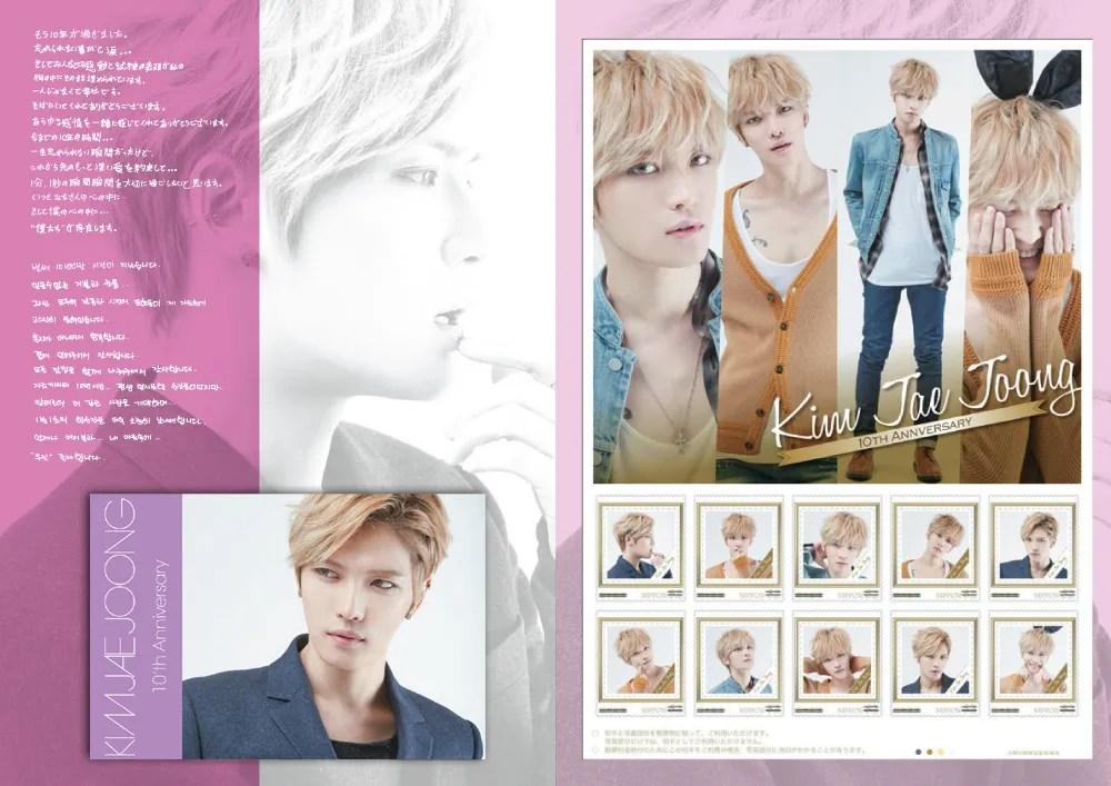 photo stamp9.jpg