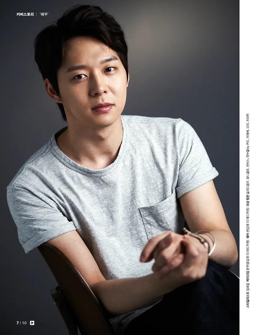Micky yoochun yoon eun hye dating 8