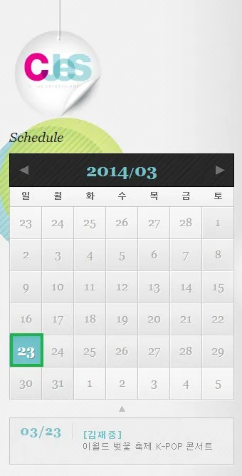 photo 140312cjesjyjschedule.png
