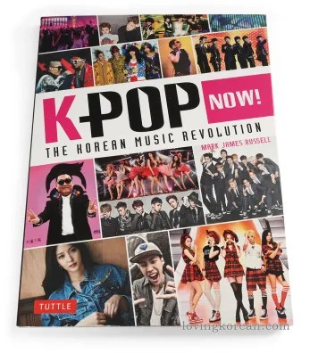 photo 1-kpop-now-the-korean-music-revolution-mark-james-russell-book-front-cover.jpg