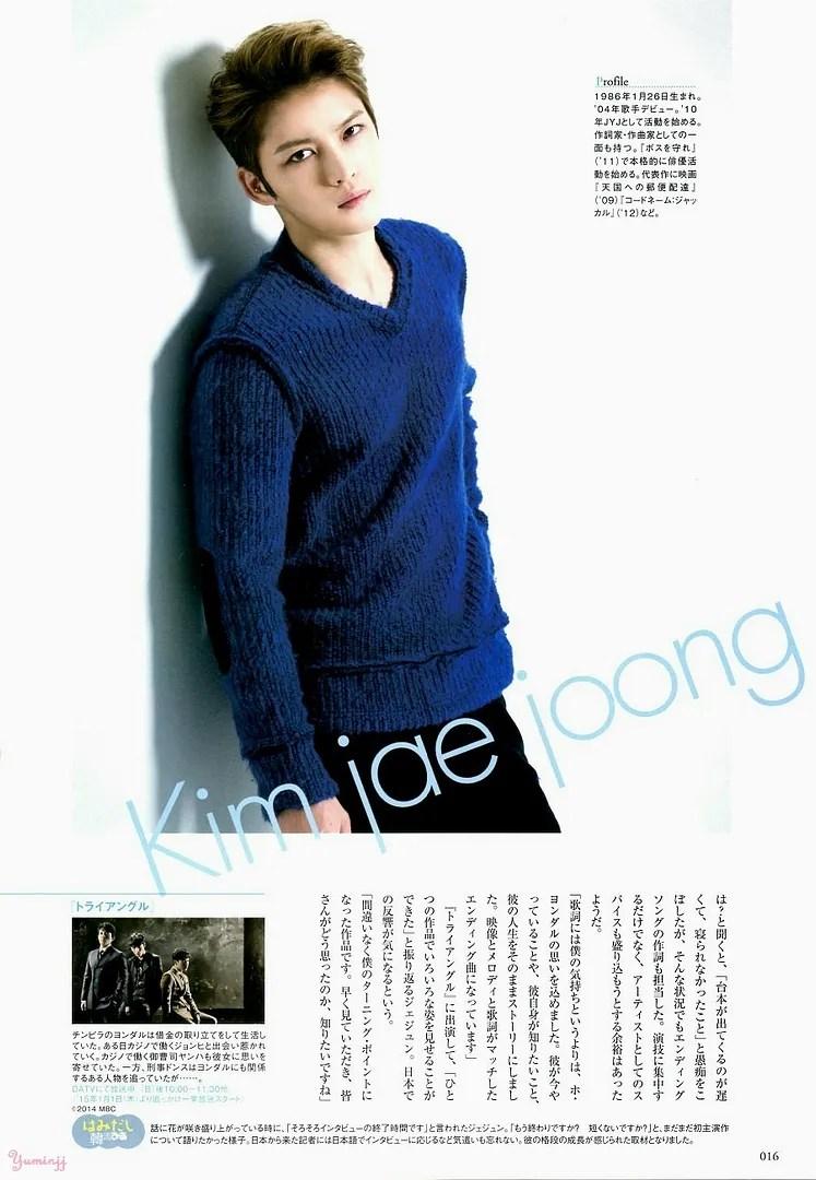 photo JJ1_05.jpg