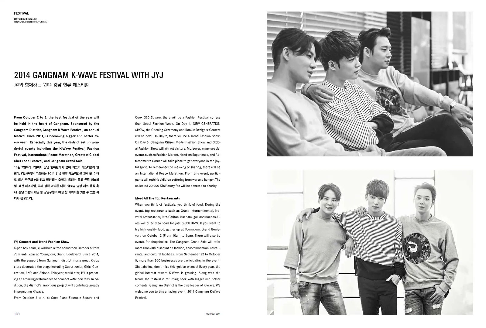 photo 2014-kwave-mag_188-9.png