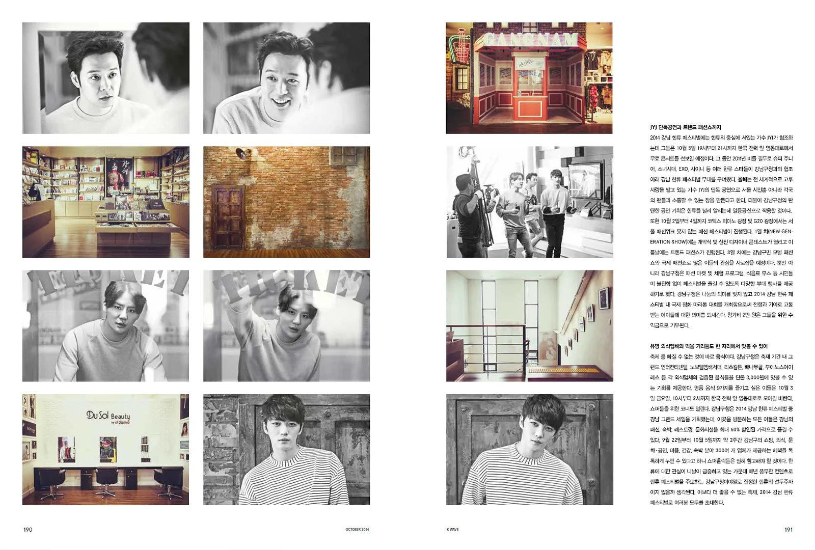 photo 2014-kwave-mag_190-1.png