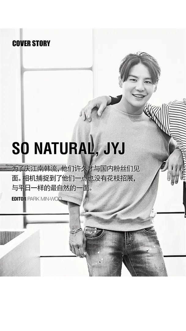 photo KWAVE_No11_3-2.png