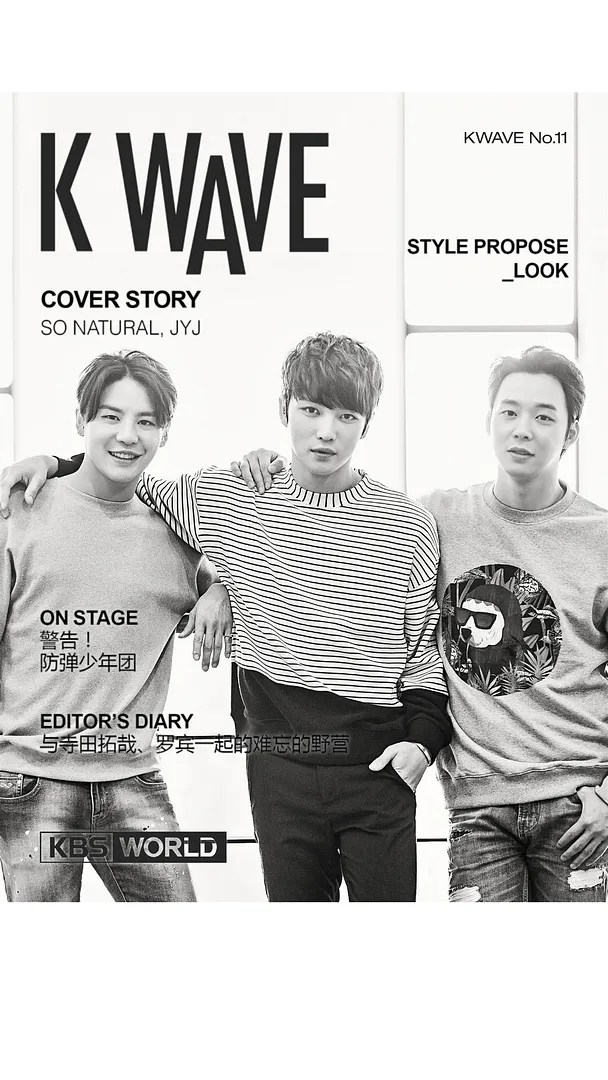 photo KWAVE_No11_cover-2.png