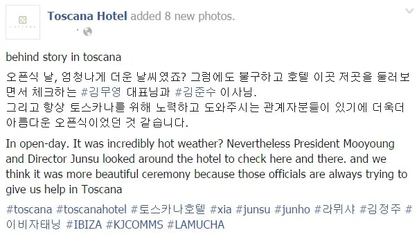 photo 141005toscanahoteljejuFB.png