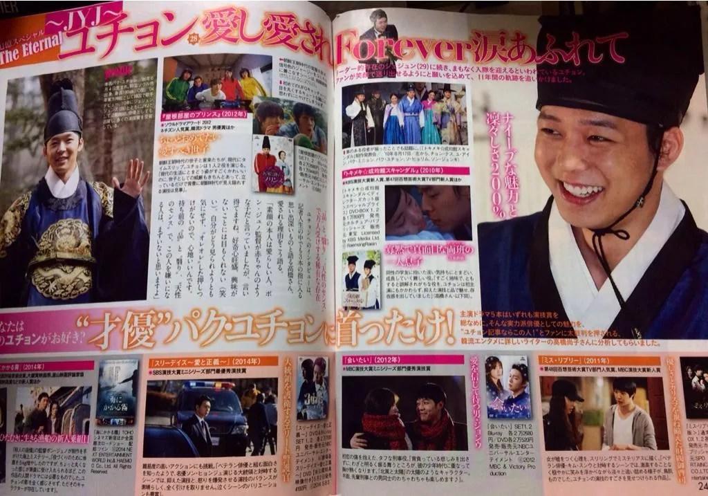 photo CD1zUsQUEAEmOxM.jpg
