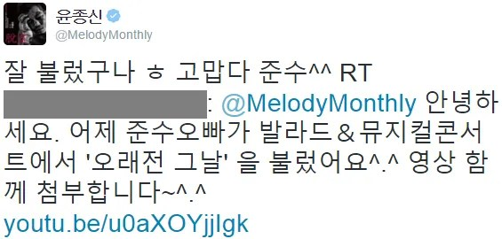 photo 151230MelodyMonthly.png