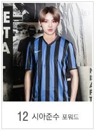 photo junsu fc men profile pic.jpg