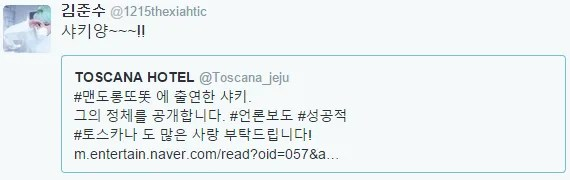 photo 150604kjsretweetToscana_jeju.png