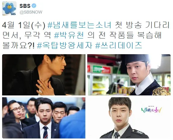 photo 150316SBSNOW.png