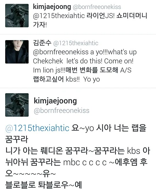 photo 150325jaesutweets.png