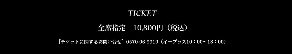 photo ticket.png