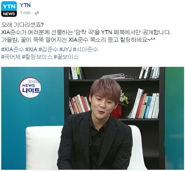 photo 151106ytn.co.kr.png