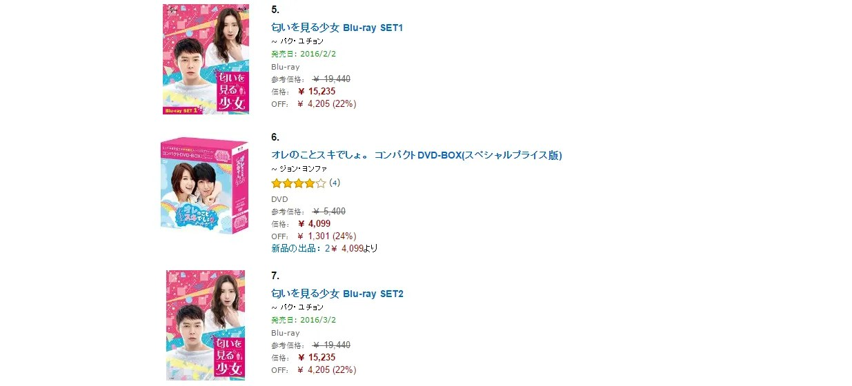 photo 151124_amazon.jp_2.png
