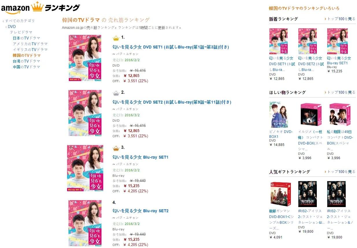 photo 151125_amazon.jp.png