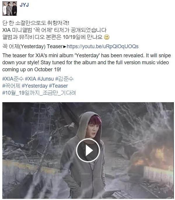 photo 151014cjesjyj_just-yesterday.png
