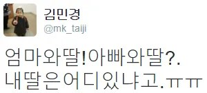photo 151021mk_taiji.png