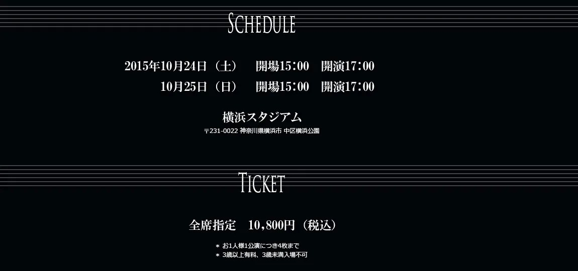 photo schedule.png