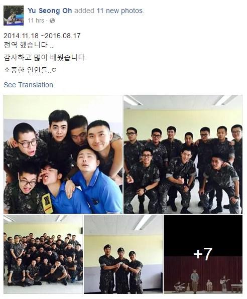photo 160817YuSeongOhFB.png