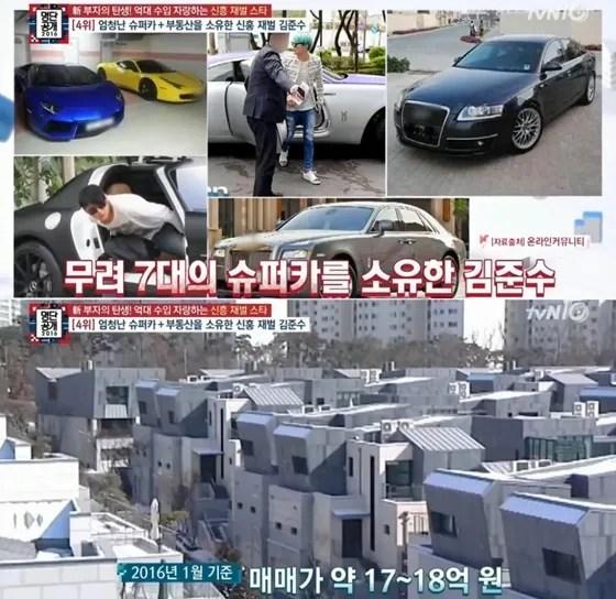 photo junsu-cars.jpg