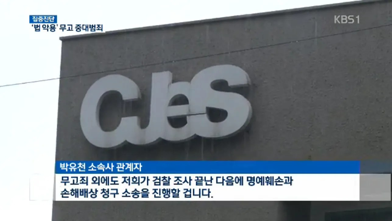 photo news.kbs.co.kr-3319437.png