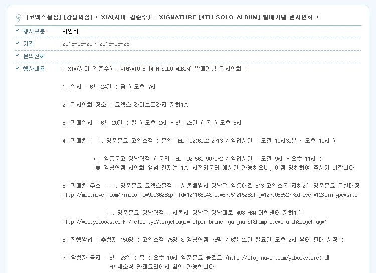 photo 160619ypbooks.png