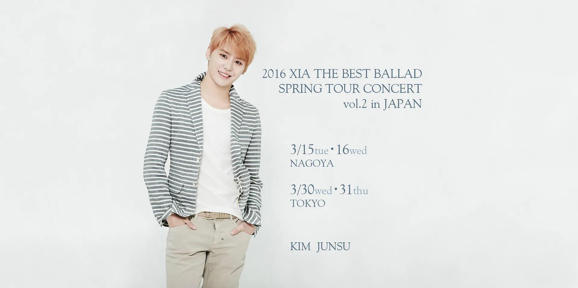 photo junsu-live-main-2016-ballad-spring-tour.jpg