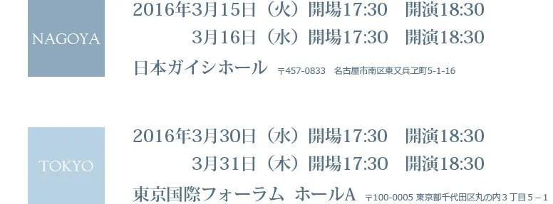 photo schedule_contents.jpg