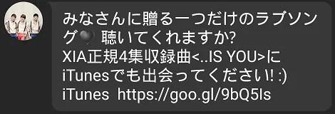 photo Screenshot_2016-05-19-16-26-04-2.png