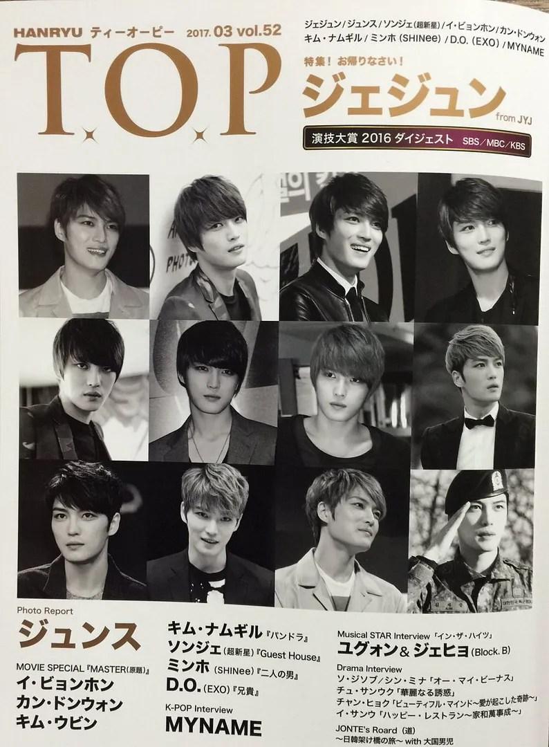 photo Top3__01.jpg