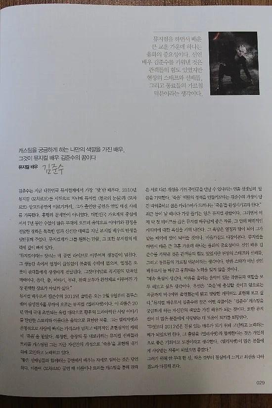 photo MagazineS01.jpg
