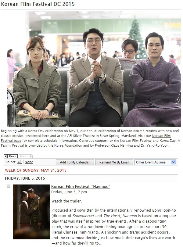 photo 150605-Korean-Film-Festival-DC-2015_1.png