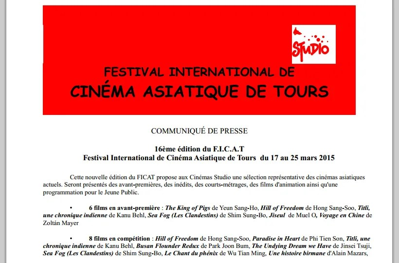 photo ficat-presse-competition.png