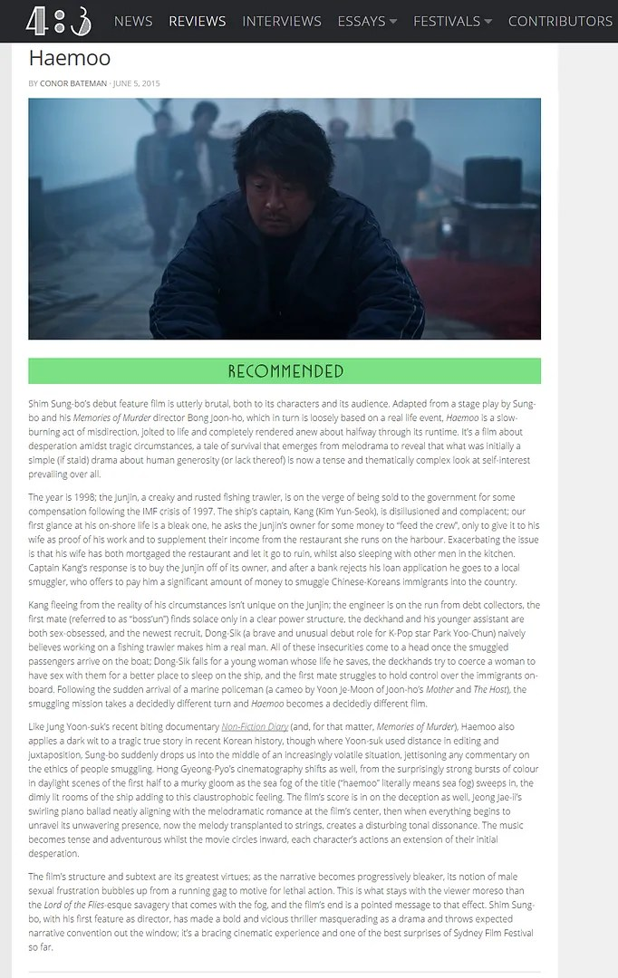 photo fourthreefilm-haemoo-review.png
