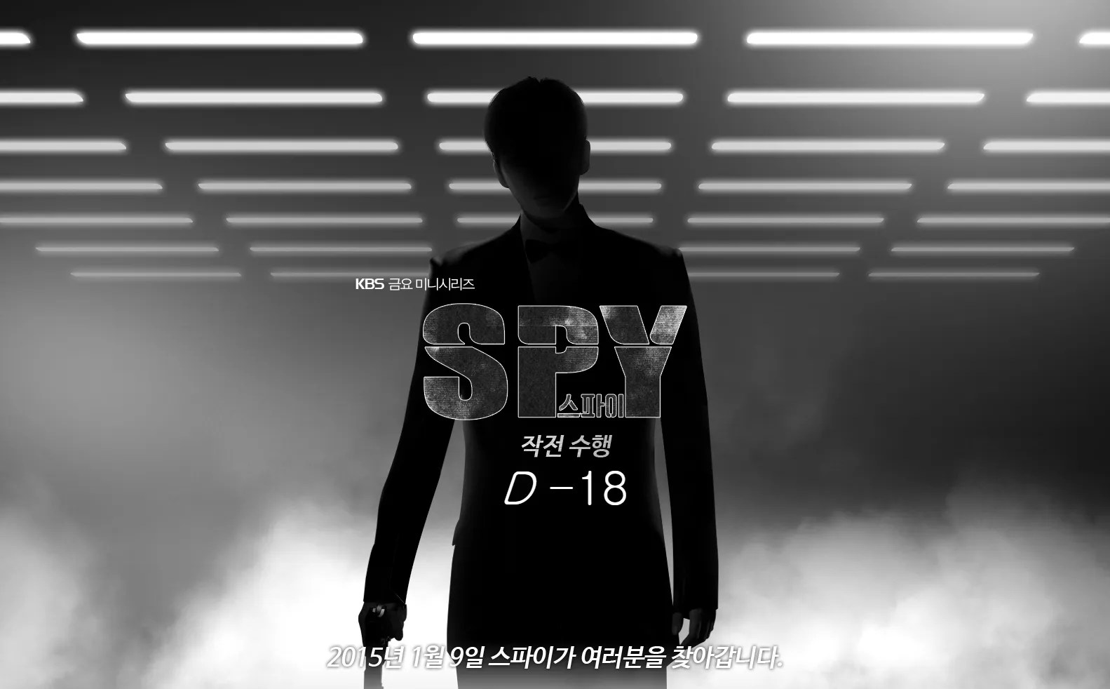 photo 141223Spynewbanner.png