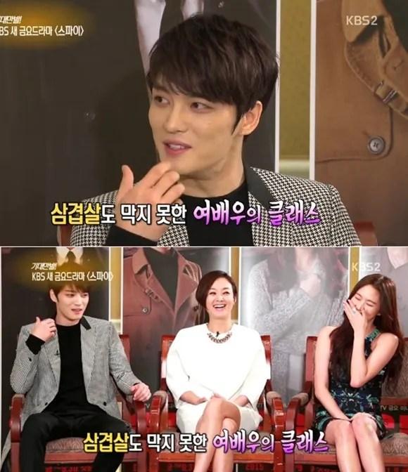 photo jaejoong-reveal-sunghee-ate-samgyeopsal-bfore-kiss.jpg