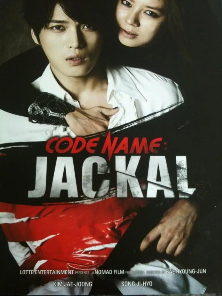 Poster do filme Codename: Jackal
