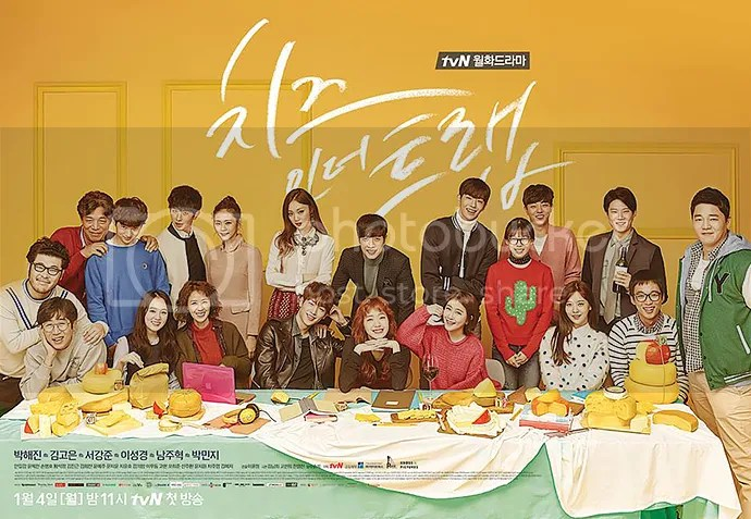 Cheese in the trap 10