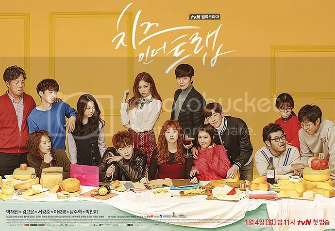 Cheese in the trap 8