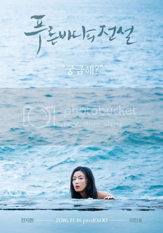 The legend of the blue sea 3