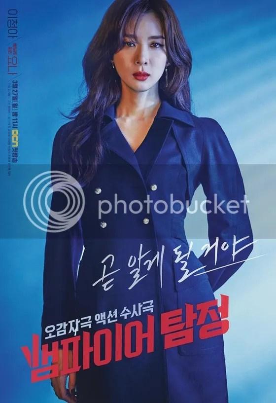 Vampire Detective 6