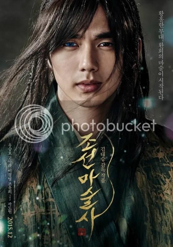 Yoo Seung Ho, Joseon Magician, The Magician