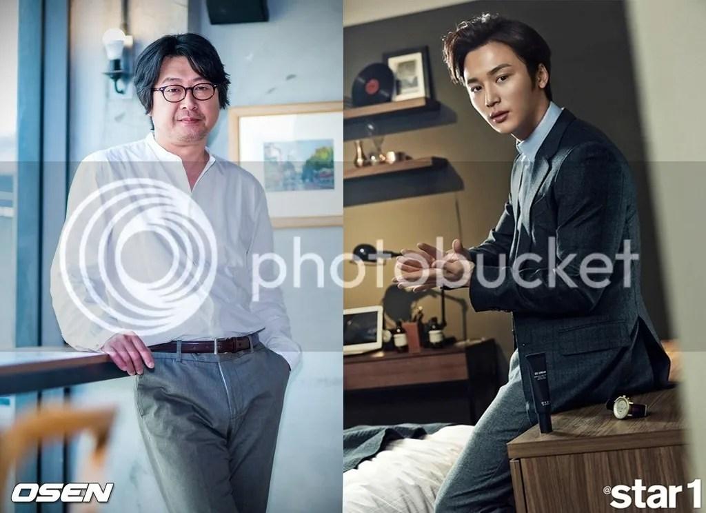 Kim Yoon Seok y Byun Yo Han