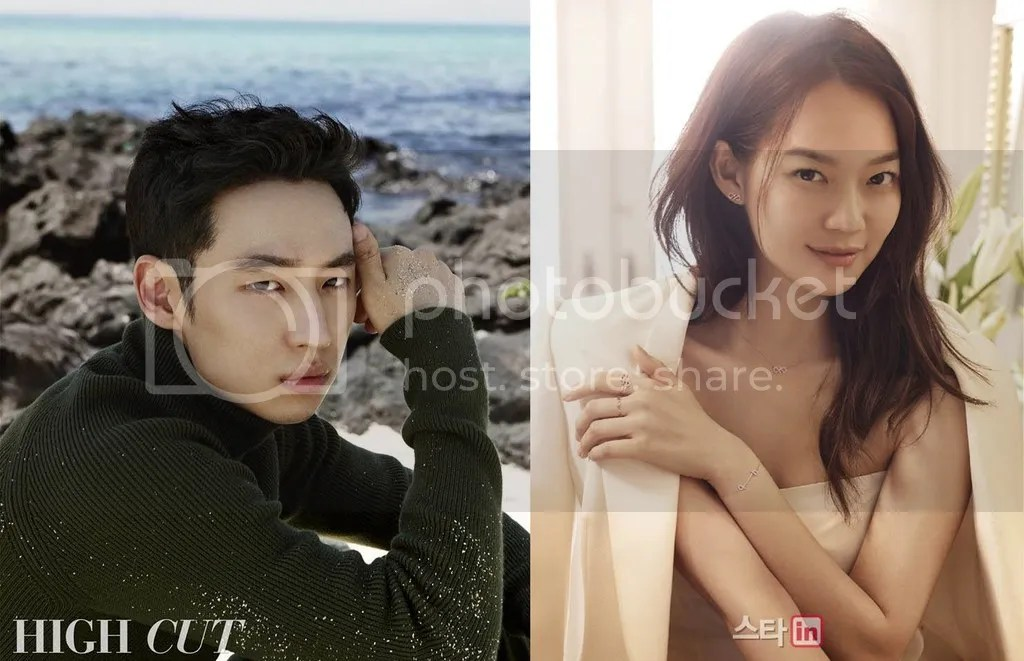 Lee Je Hoon y Shin Min Ah