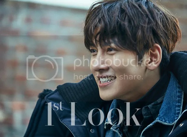 Ji Chang Wook para First Look 2017