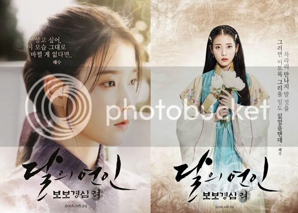 Scarlet Heart Goryeo 25