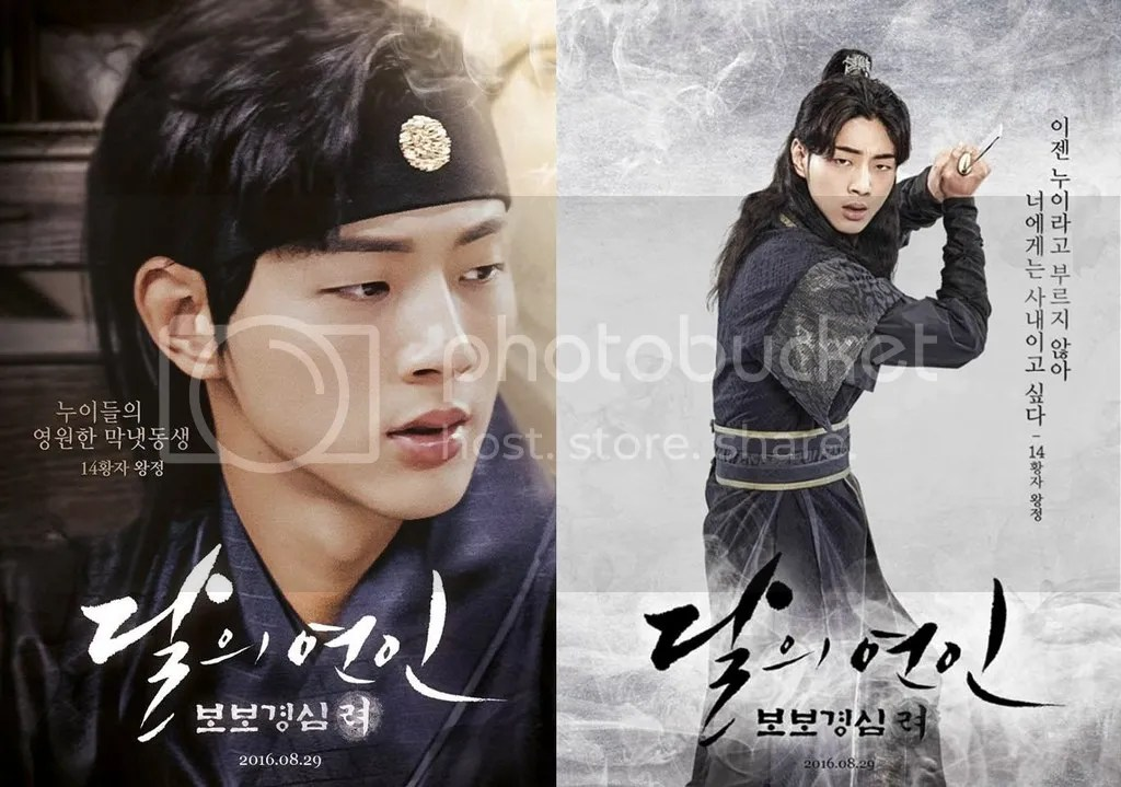 Scarlet Heart Goryeo 30